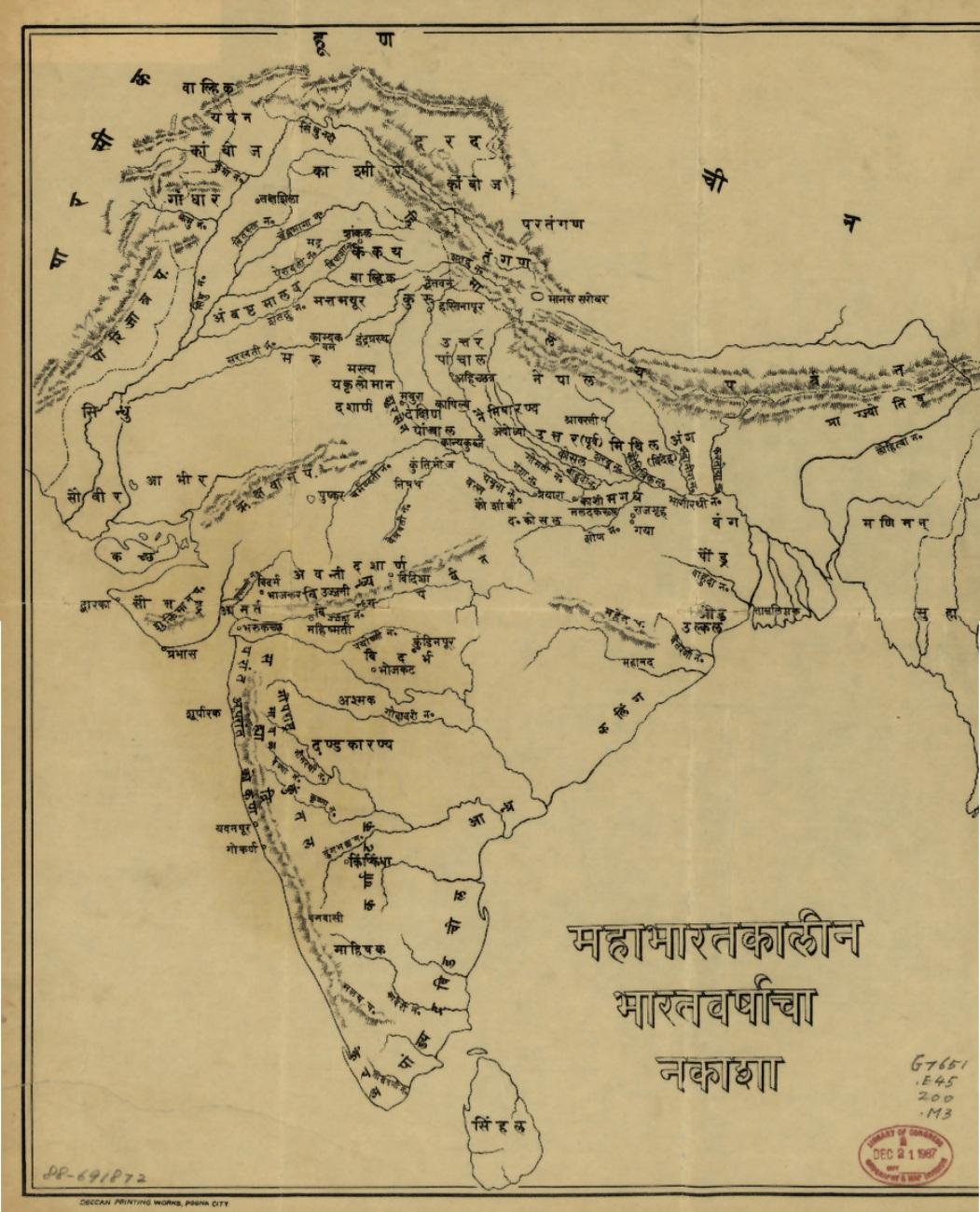 Ancient maps india timeline ramayana mahabharata ramanis blog kingdoms of india gumiabroncs Gallery